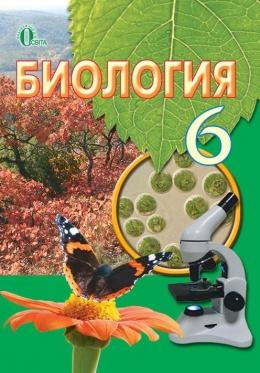 решебник по русской литературе 5 класс бондарева