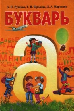 Детская психология книги читать онлайн