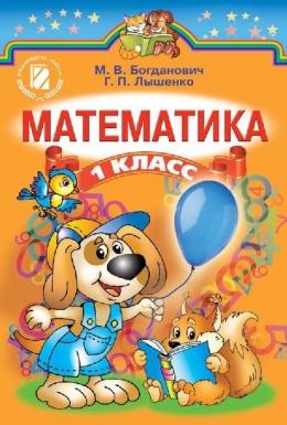 Учебник по белорусскому языку 7 класс читать онлайн