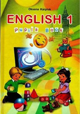 Книга английский язык 1 класс учебник