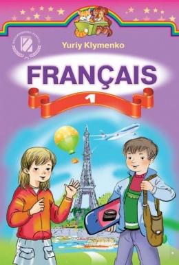Деловой французский язык учебник скачать курс бизнес-французского.