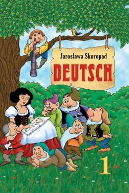 Немецкий язык для детей учебники.