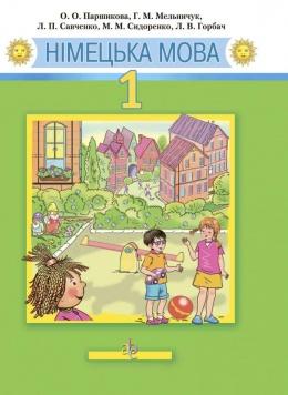 Книга по обществознанию 8 класс боголюбова читать
