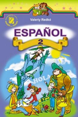 гдз испанский язык 6 класс редько