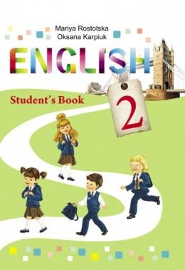 карпюк английский язык 1 класс учебник скачать