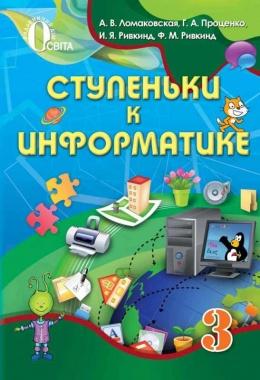 Сказка черная курица или подземные жители читать онлайн