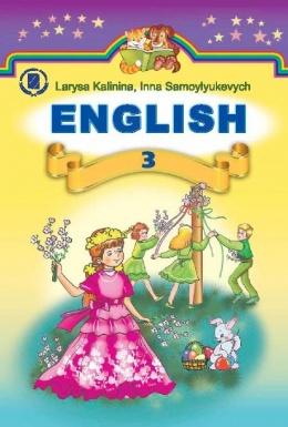 Учебник украинского языка 3 класс