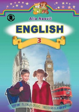 английский язык 5 класс алла несвит учебник
