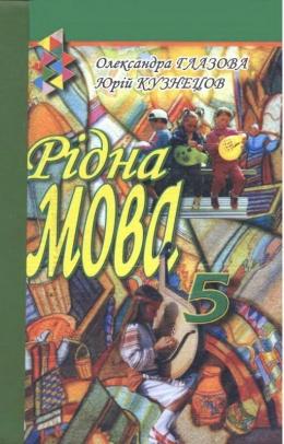 Консультация для родителей детского сада читайте с детьми сказки