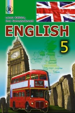 epub английский язык учебник 5 класс