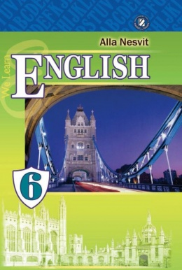 Учебник По Английскому Языку 6 Класс Читать Онлайн