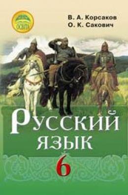 Учебник По Истории 7 Класс