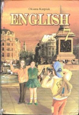 epub английский язык учебник 7 класс