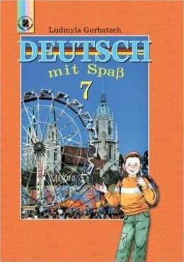 гдз 7 класс немецкий язык учебник
