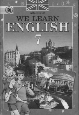 Обложка решебник английский 7 класс несвит