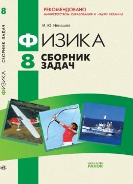 Учебник окружающий мир 4 класс 2 часть федотова читать онлайн 2 часть