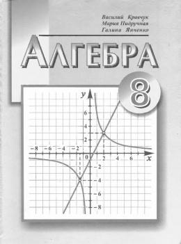 Физика 9 класс перышкин читать онлайн.