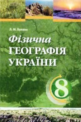 Читать мангу хвост феи 520 на русском