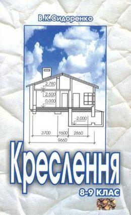 Воробьева обж 11 класс читать онлайн