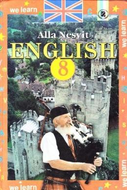 Читать книгу английский 9 класс несвит решебник
