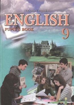 epub учебник английский язык 9 класс