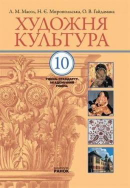 Учебник По Немецкому 10 Класс Онлайн