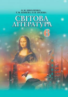 Книга цена империи а. мазин читать