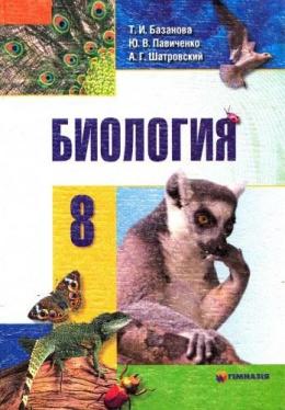 Читать книги для 11 летних детей