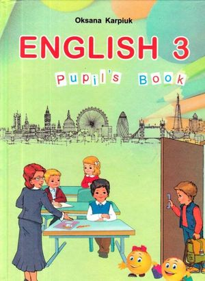 английский язык 3 класс учебник