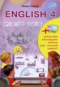 Учебники английский язык для 4 класса.