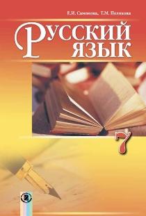 Методические рекомендации для учителя вахрушев 4 класс скачать.