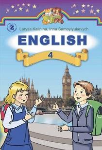 Скачать книгу английский язык 5 класс алла несвит | esidal | pinterest.