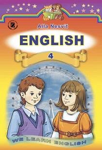 Английский язык несвит учебник для 2 класса.