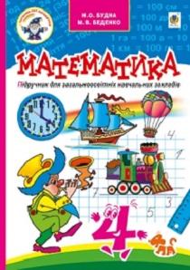 Учебник по технологии 5 класс синица буглаева читать онлайн