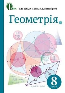 Соломатина татьяна роддом сериал читать онлайн
